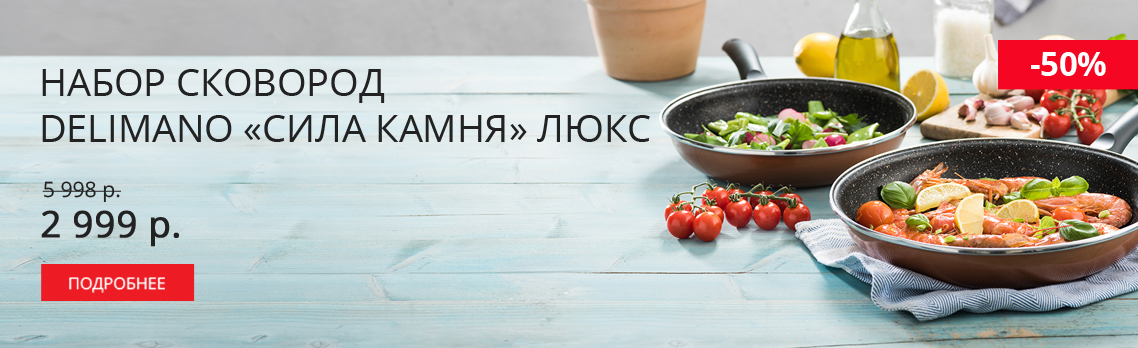 delimano kitchen products sourcing from asia